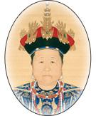 地上の天宮 北京・故宮博物院展系図