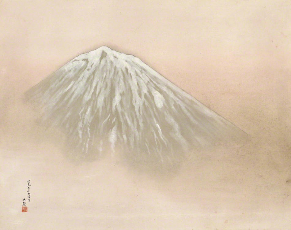 How Would You Move Mount Fuji? PDF Free Download